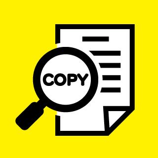 書類の不正使用を抑止したい!